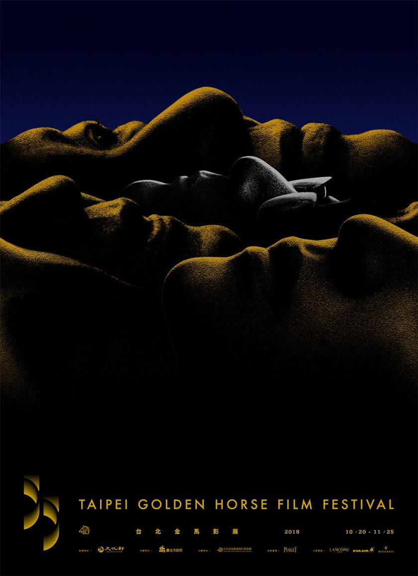 第55屆金馬獎主視覺logo,海報發布1.jpg