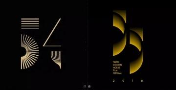 第55届金马奖主视觉logo、海报正式发布