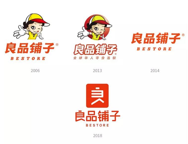 良品铺子启用新logo3.jpg