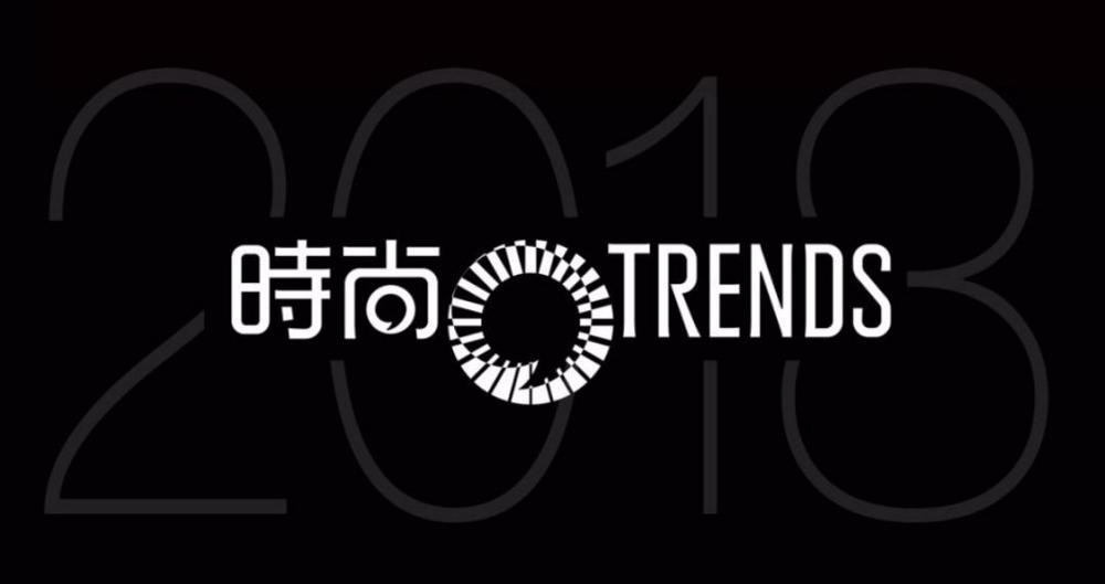 时尚传媒集团发布新标志.jpg