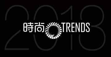 时尚传媒集团发布新标志