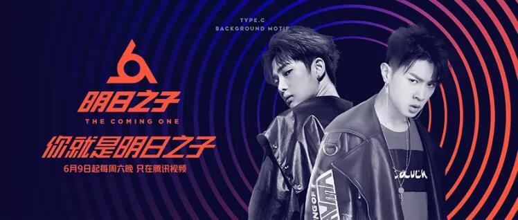 明日之子综艺节目更换新logo14.jpg