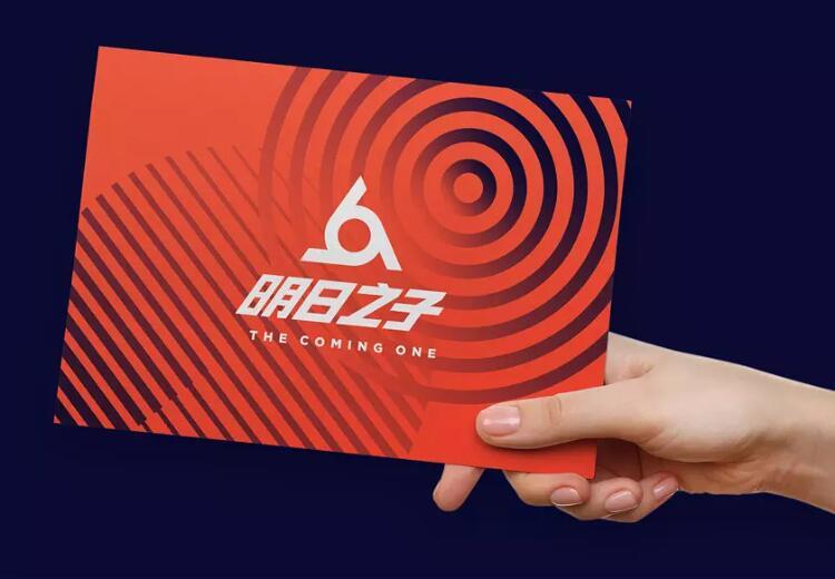 明日之子综艺节目更换新logo22.jpg