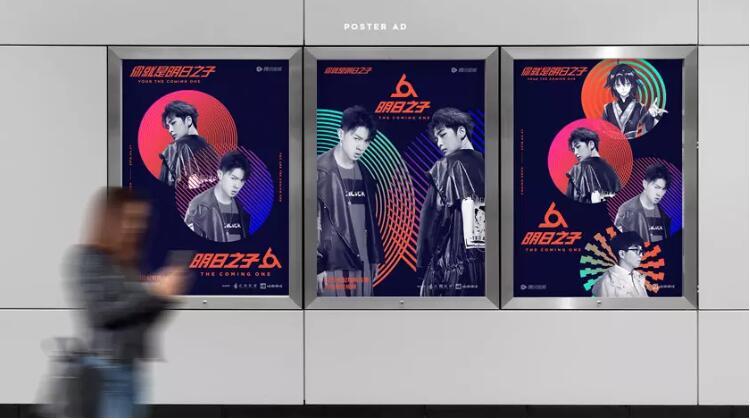 明日之子综艺节目更换新logo18.jpg