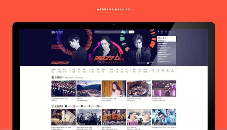明日之子综艺节目更换新logo23.jpg