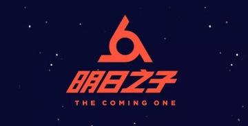 韩国设计团队为综艺节目《明日之子》打造全新品牌形象设计