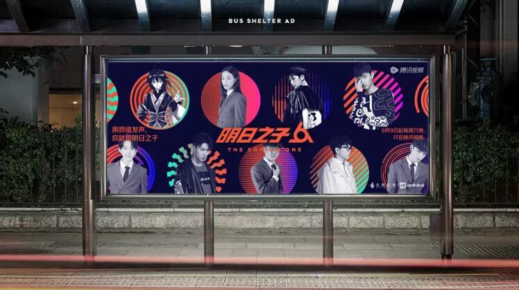 明日之子综艺节目更换新logo17.jpg