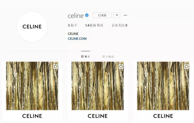 高级时装品牌赛琳更换新logo1.jpg