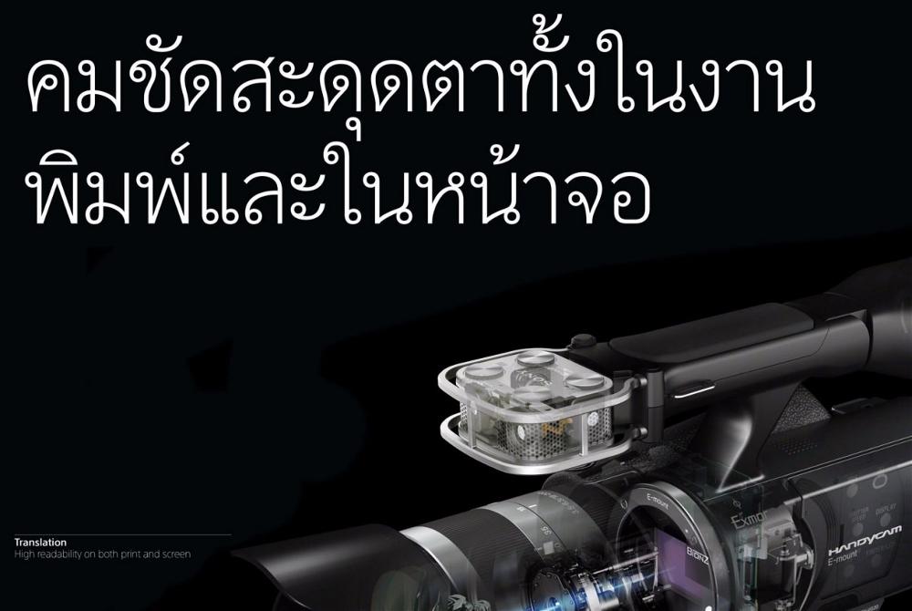 蒙纳和索尼联合设计的品牌字体:SST字体6.jpg