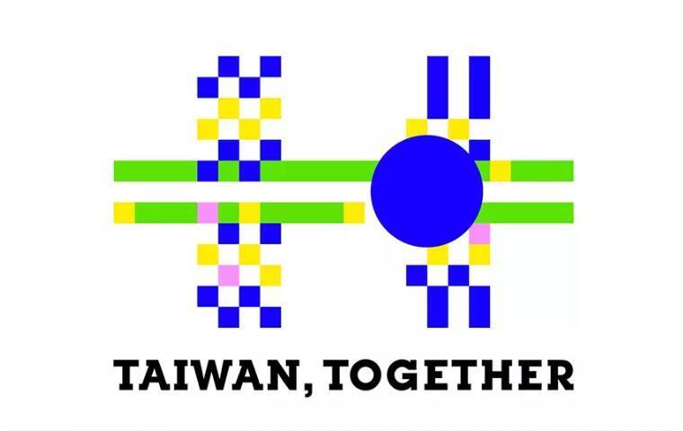 台湾地区双十庆典官方logo发布1.jpg