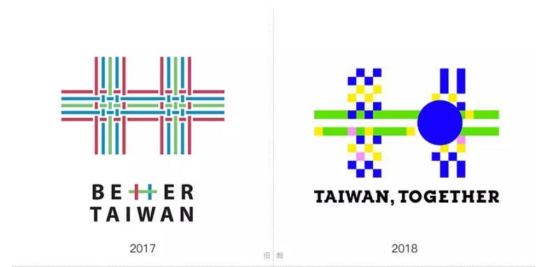 台湾地区双十庆典官方logo发布.jpg