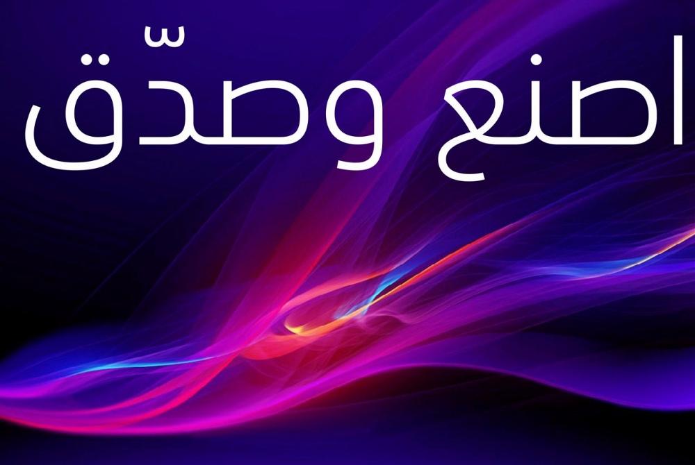 蒙纳和索尼联合设计的品牌字体:SST字体5.jpg