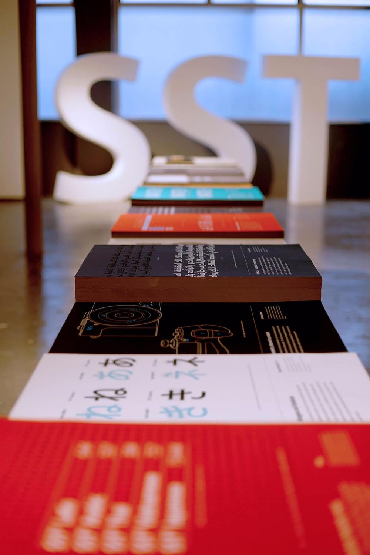 蒙纳和索尼联合设计的品牌字体:SST字体12.jpg