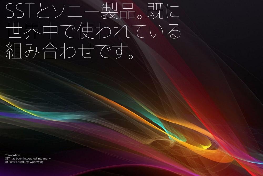 蒙纳和索尼联合设计的品牌字体:SST字体4.jpg
