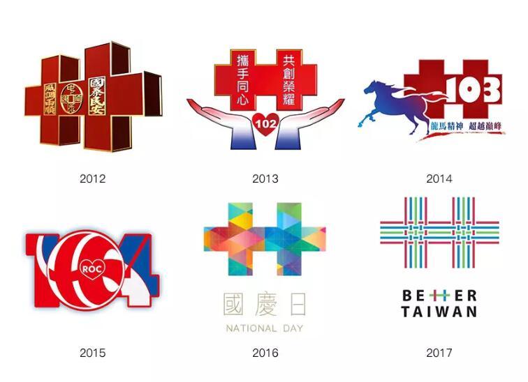以往logo设计.jpg
