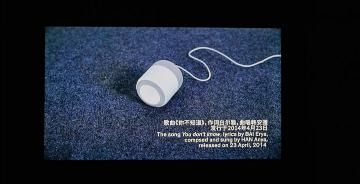 """让艺术品开口说话 小度智能音箱""""声""""动2018北京媒体艺术双年展"""