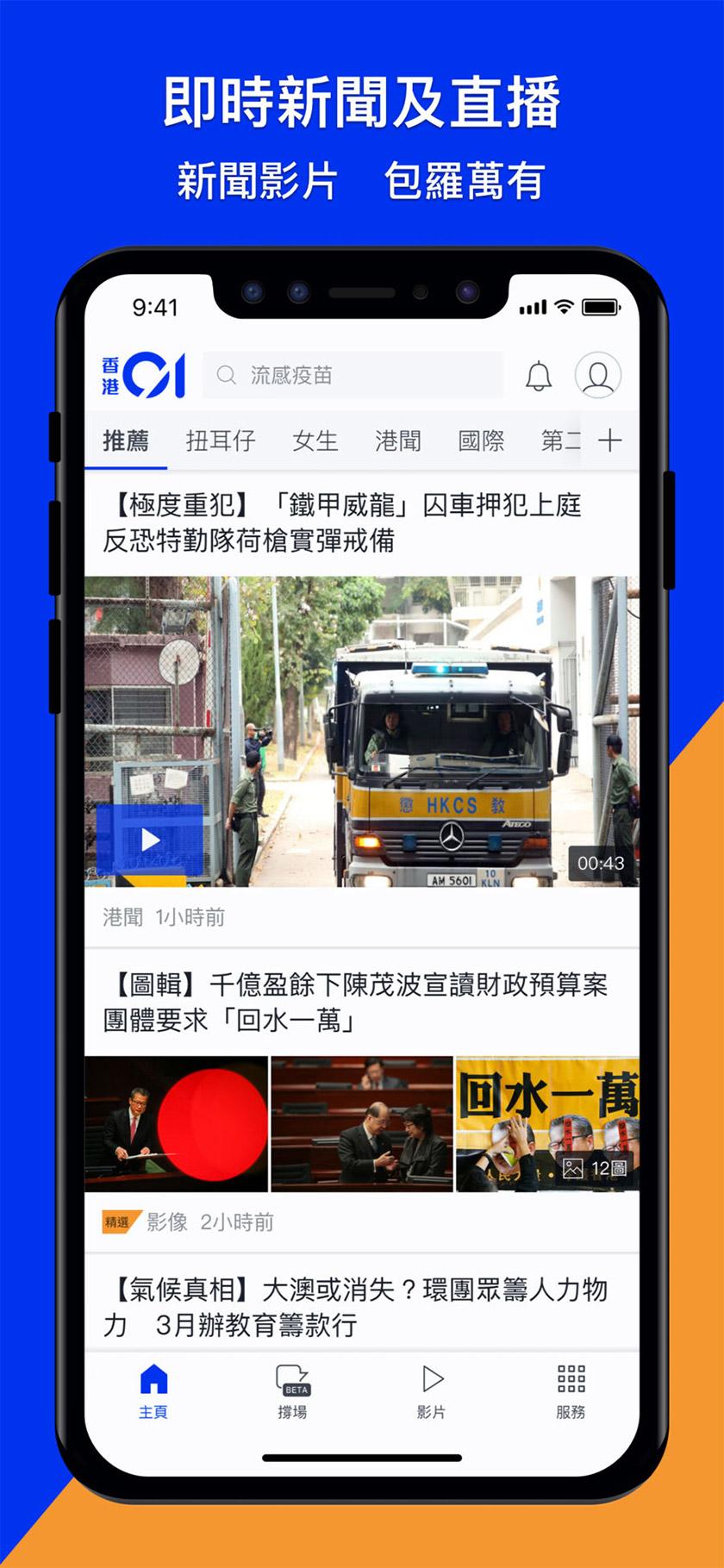 香港01更换新logo4.jpg
