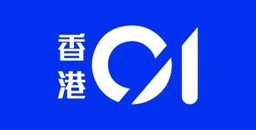 """香港互联网生活服务及资讯平台""""香港01""""更换新logo"""