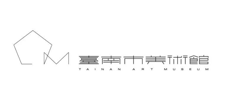 台南美术馆新logo4.jpg