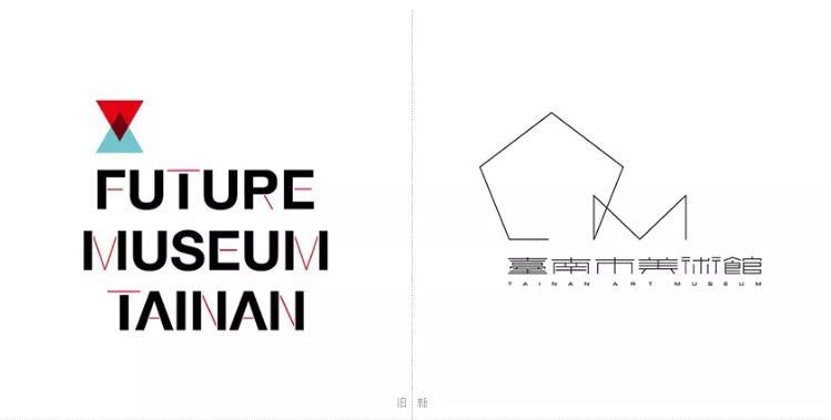 台南美术馆新logo3.jpg