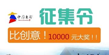 惠安雕艺logo设计大赛,1.95万元奖金,等待最具创意的你……