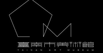原研哉为台南市美术馆设计新logo