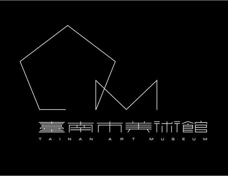台南美术馆新logo5.jpg