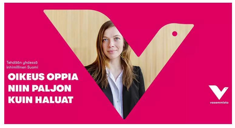 芬兰左翼政党左翼联盟启用新logo4.jpg