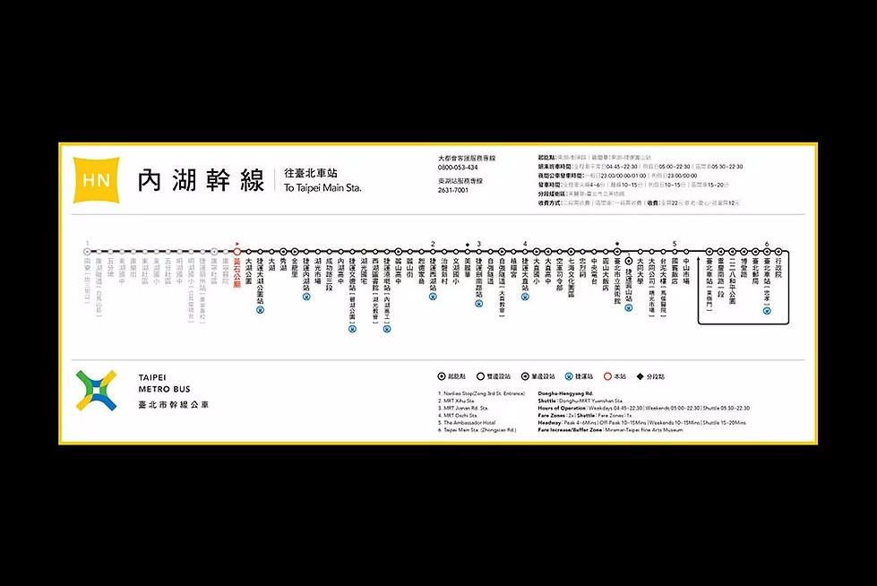 台北市干线公车标志形象设计8.jpg
