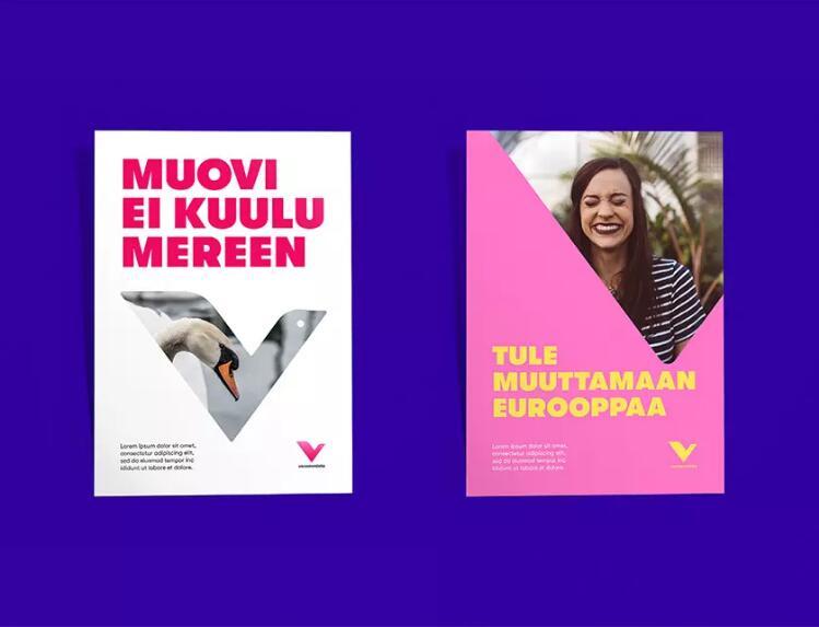 芬兰左翼政党左翼联盟启用新logo10.jpg