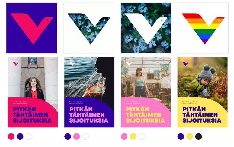 芬兰左翼政党左翼联盟启用新logo3.jpg