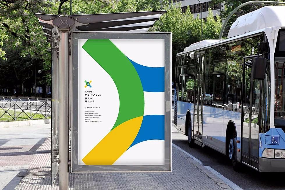 台北市干线公车标志形象设计4.jpg
