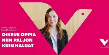 """芬兰左翼政党""""左翼联盟""""启用新logo"""