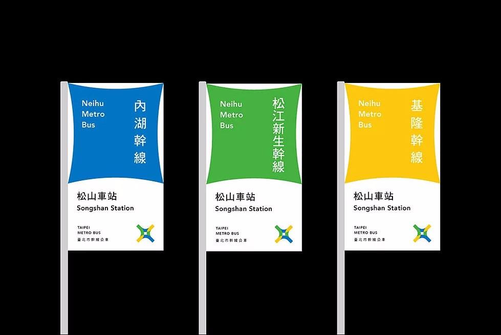 台北市干线公车标志形象设计6.jpg