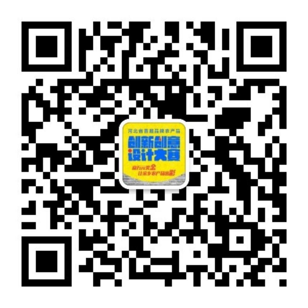 QQ图片20180914164651.jpg