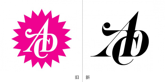 德国艺术指导俱乐部(ADC)更新标志:回归到1964年