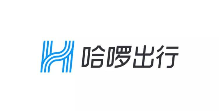 """哈罗单车更名""""哈罗出行""""并启用新logo2.jpg"""