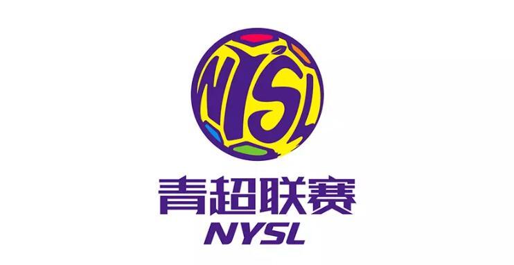青超联赛logo发布2.jpg
