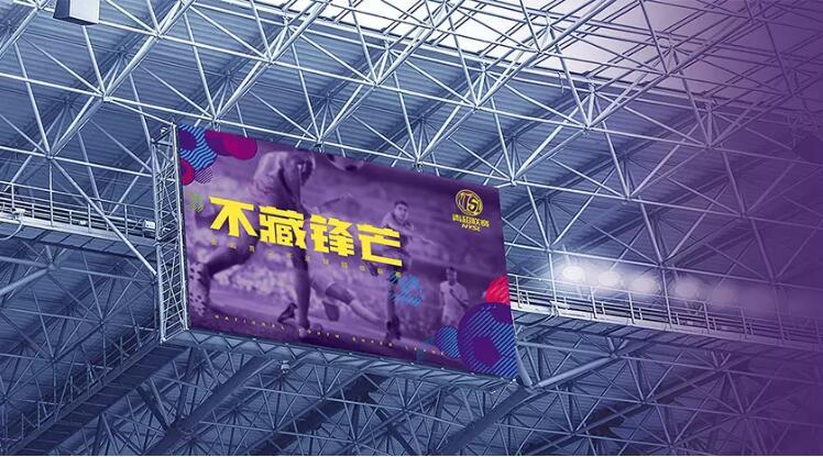 青超联赛logo发布8.jpg