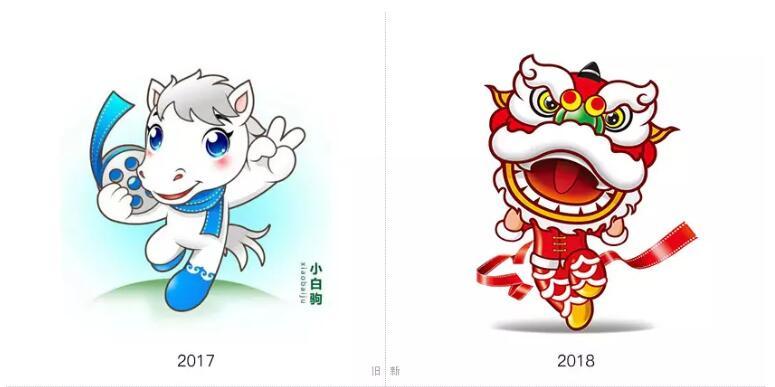 第27届金鸡百花奖吉祥物.jpg