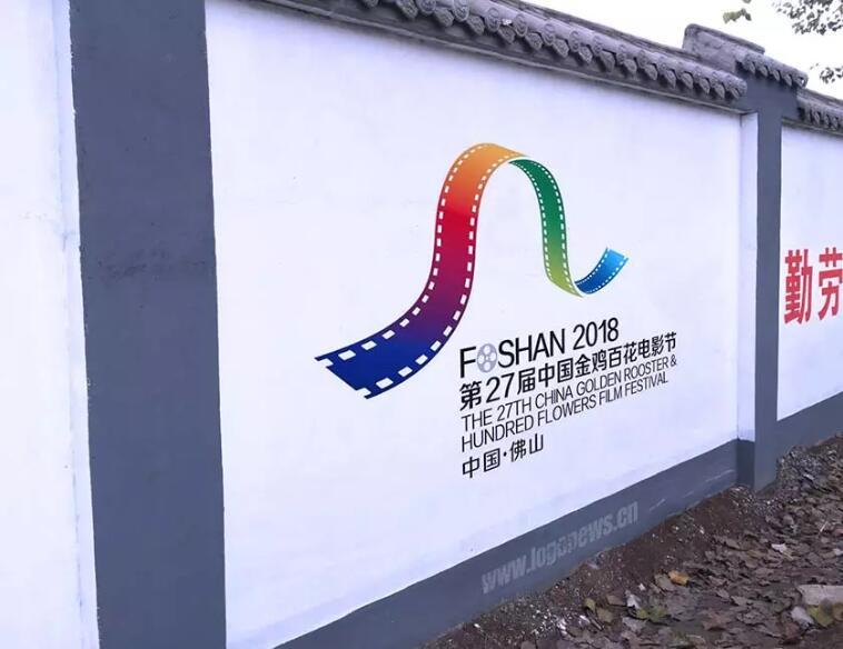 第27届金鸡百花奖logo发布1.jpg