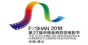 第27屆金雞百花獎logo發布