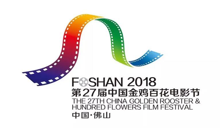 第27届金鸡百花奖logo发布2.jpg