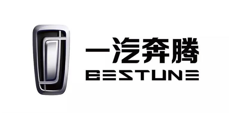 一汽奔腾全新logo发布2.jpg