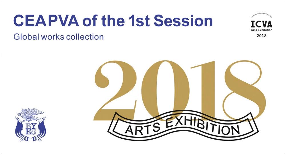 Arts Exhibition 04.jpg