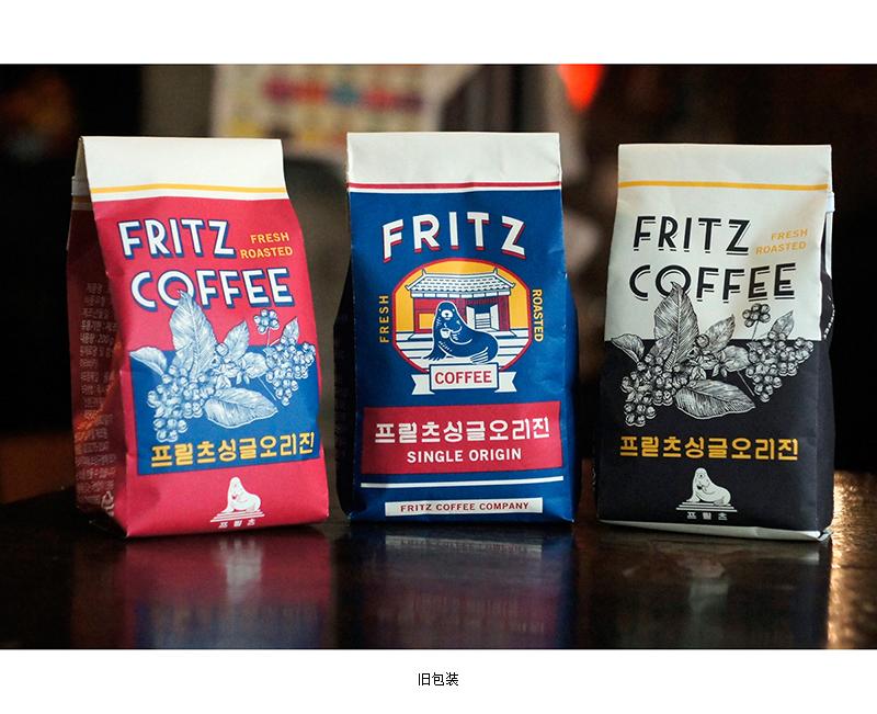 韩国首尔最受欢迎的网红咖啡Fritz标志焕新4.jpg