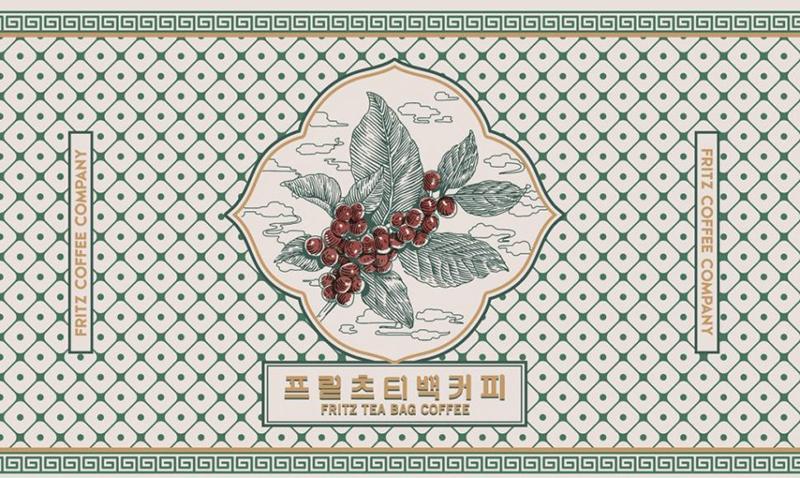韩国首尔最受欢迎的网红咖啡Fritz标志焕新15.jpg