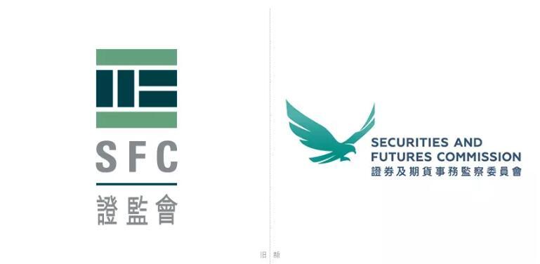 香港证监会启用新logo.jpg