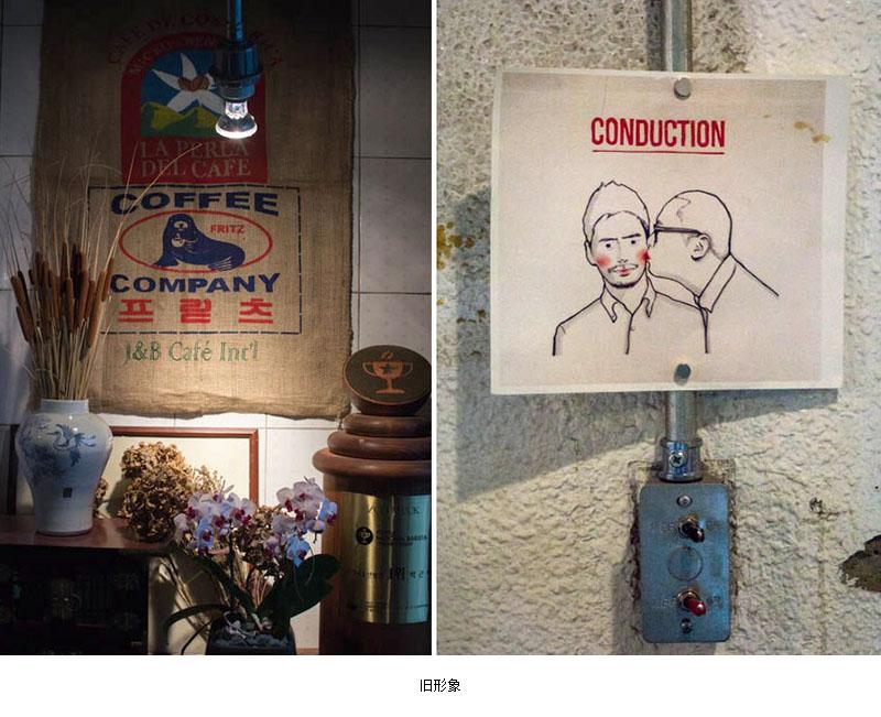 韩国首尔最受欢迎的网红咖啡Fritz标志焕新3.jpg