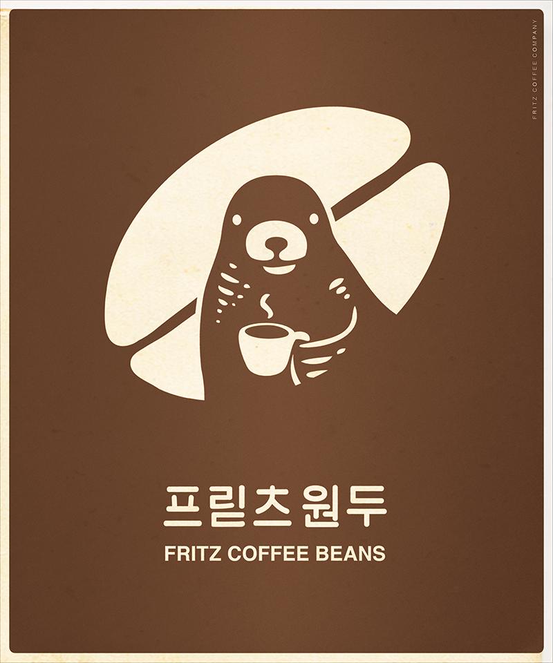 韩国首尔最受欢迎的网红咖啡Fritz标志焕新8.jpg